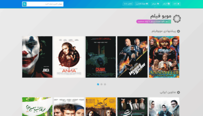 What Mobomovie.org website looked like in 2019 (1 year ago)