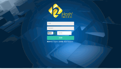 What Member.hashsquare.io website looked like in 2019 (1 year ago)