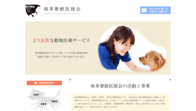 What Mvma.jp website looked like in 2020 (1 year ago)