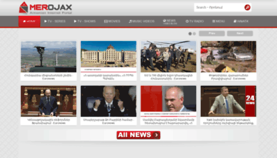 What Merojax.tv website looked like in 2020 (1 year ago)