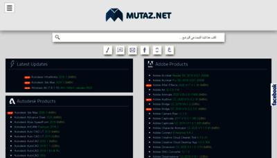 What Mutaz.net website looked like in 2020 (1 year ago)