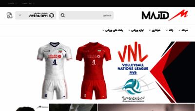 What Majidshop.ir website looked like in 2020 (1 year ago)