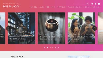 What Men-joy.jp website looked like in 2020 (1 year ago)