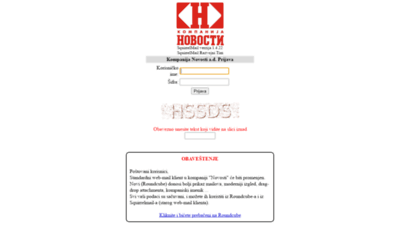 What Mail.novosti.rs website looked like in 2020 (1 year ago)