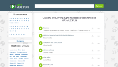 What Mp3muz.fun website looked like in 2020 (1 year ago)