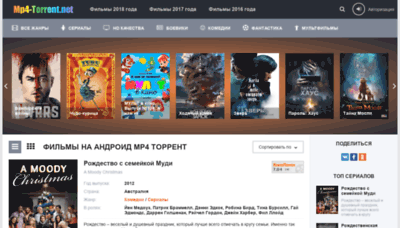 What Mp4-torrent.online website looked like in 2020 (1 year ago)