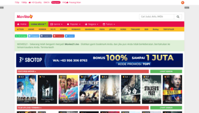 What Movies21.me website looked like in 2020 (This year)