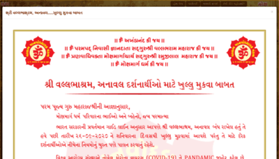 What Mokshmargdharm.org website looked like in 2020 (1 year ago)