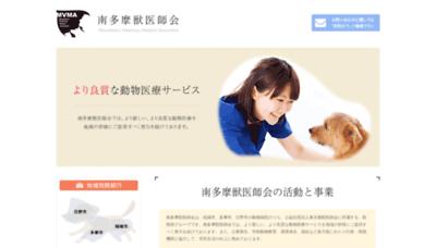 What Mvma.jp website looks like in 2021