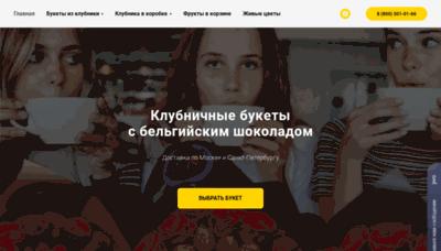 What Mos-yagoda.ru website looks like in 2021
