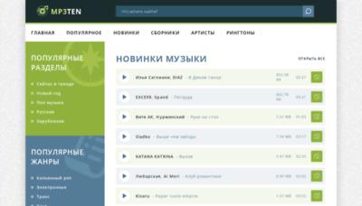 What Mp3ten.net website looks like in 2021