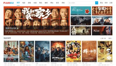 What M.pianku.tv website looks like in 2021