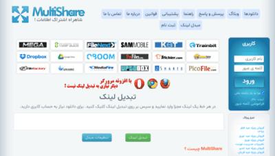 What Mul.ir website looks like in 2021