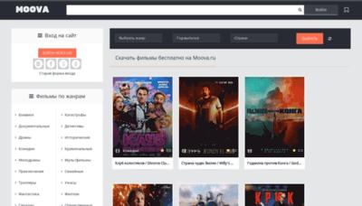 What Moova.ru website looks like in 2021