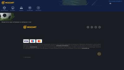 What Mozzartbet.mk website looks like in 2021
