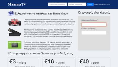 What Mammatv.one website looks like in 2021