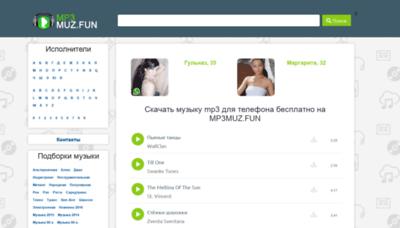 What Mp3muz.fun website looks like in 2021