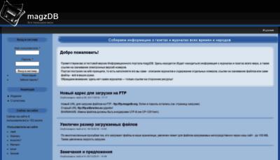 What Magzdb.org website looks like in 2021