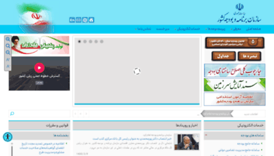 What Mporg.ir website looks like in 2021