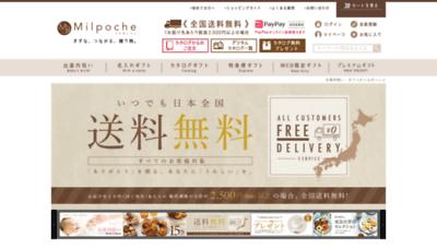 What Milpoche.jp website looks like in 2021
