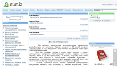 What Numiz.com.ua website looked like in 2017 (4 years ago)