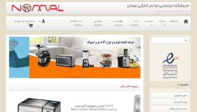 What Nomal.ir website looked like in 2018 (2 years ago)