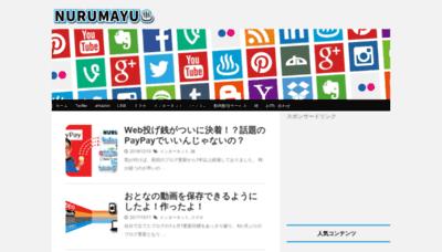 What Nurumayu.net website looked like in 2019 (2 years ago)