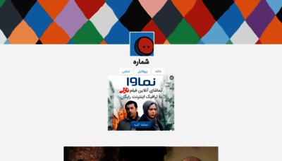 What Numberbankk.loger.ir website looked like in 2019 (2 years ago)