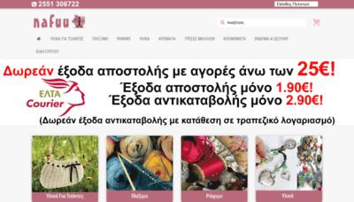 What Nafuu.gr website looked like in 2019 (2 years ago)
