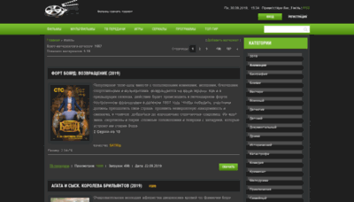 What Newtorrent.top website looked like in 2019 (1 year ago)
