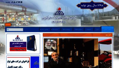 What Niopdc.ir website looked like in 2019 (1 year ago)
