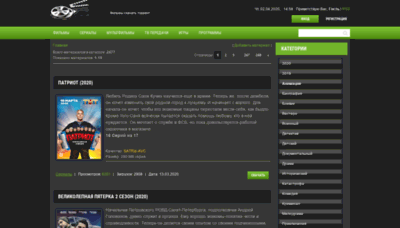 What Newtorrent.top website looked like in 2020 (1 year ago)