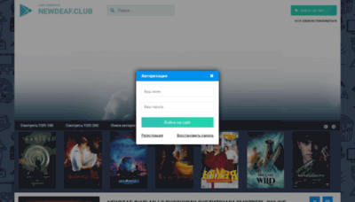 What Newdeaf.club website looked like in 2020 (1 year ago)