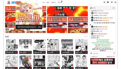 What Newtoki66.net website looked like in 2020 (1 year ago)