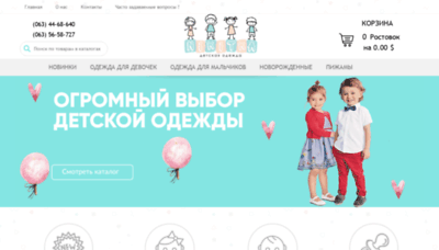 What Nikitka.com.ua website looked like in 2020 (1 year ago)