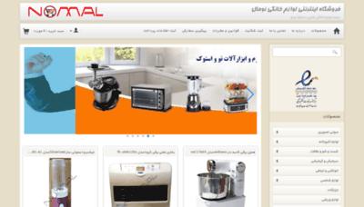 What Nomal.ir website looks like in 2021