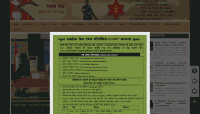What Nepalarmy.mil.np website looks like in 2021
