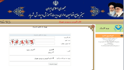 What Oa1251.teo.ir website looked like in 2014 (7 years ago)