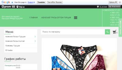 What Opttrysu.com.ua website looked like in 2018 (3 years ago)