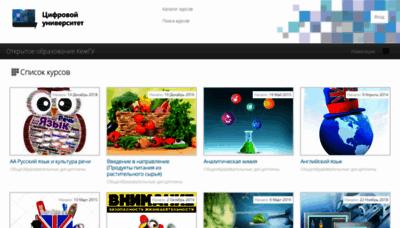 What Open.kemsu.ru website looked like in 2018 (2 years ago)