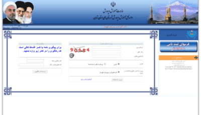 What Oa1251.teo.ir website looked like in 2020 (1 year ago)