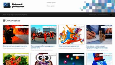 What Open.kemsu.ru website looked like in 2020 (1 year ago)