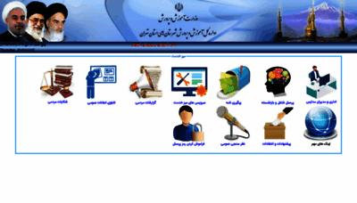 What Oa1251.teo.ir website looks like in 2021