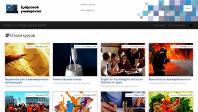 What Open.kemsu.ru website looks like in 2021