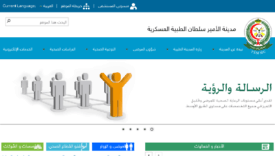 What Psmmc.med.sa website looked like in 2017 (4 years ago)