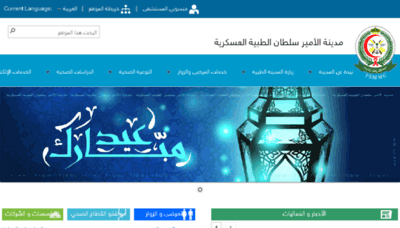 What Psmmc.med.sa website looked like in 2018 (3 years ago)