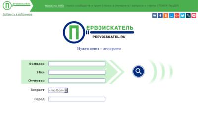 What Pervoiskatel.ru website looked like in 2018 (3 years ago)
