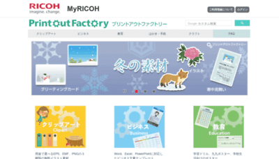 What Printout.jp website looked like in 2019 (2 years ago)