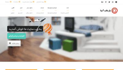 What Pnisp.ir website looked like in 2019 (2 years ago)
