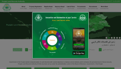 What Punjab-zameen.gov.pk website looked like in 2019 (2 years ago)